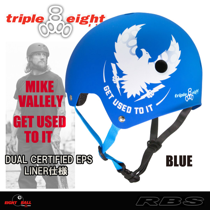 TRIPLE EIGHT ヘルメット MIKE VALLELY マイクバレリー GET USED TO IT BLUE DUAL CERTIFIED EPS LINER仕様 【トリプルエイト ヘルメット スケートボード用】【日本正規品】