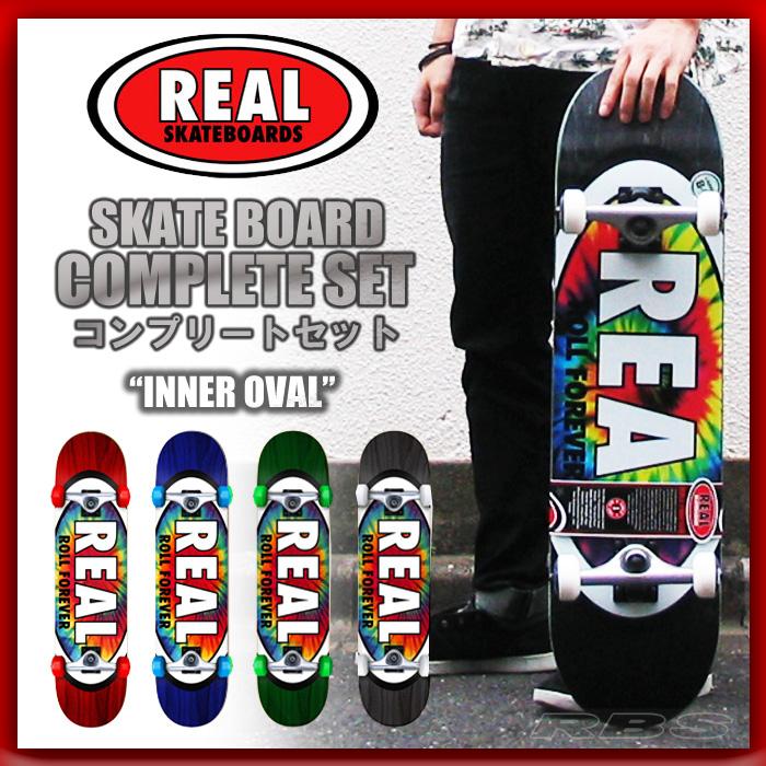 REAL スケートボード