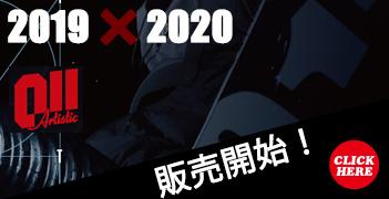 011artistic 19-20