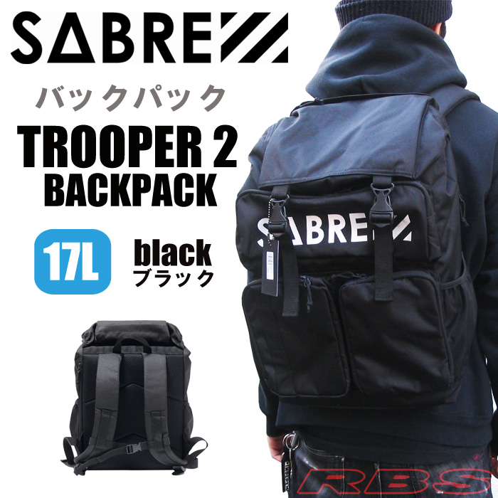 SABRE セイバー バックパック リュック TROOPER 2 BACKPACK 17L カラー BLACK 【セイバー バッグ 鞄】【ストリート バックパック】【日本正規品】