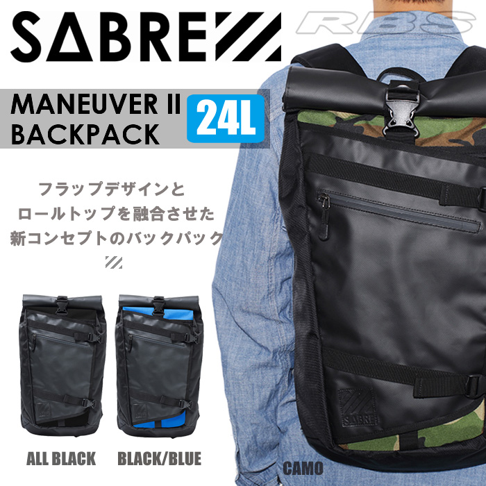 SABRE セイバー バックパック リュック MANEUVER2 BACKPACK 24L  カラー CAMO/ALL BLACK/BLACK BLUE【セイバー バッグ 鞄】【ストリート バックパック】【日本正規品】
