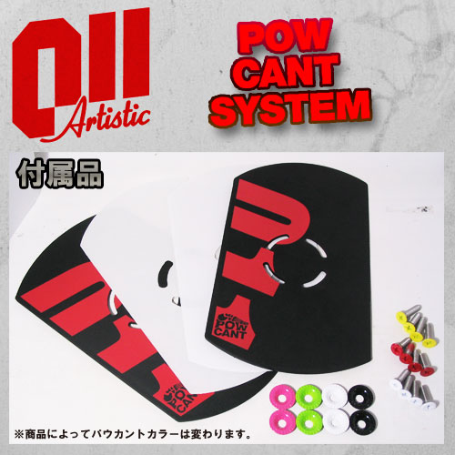 POWCANT SYSTEM 011Artistic PLATE&VIS SET BLACK×RED   UNION DRAKE RIDE SP用【パウカント システム スノーボード 18-19】【日本正規品】