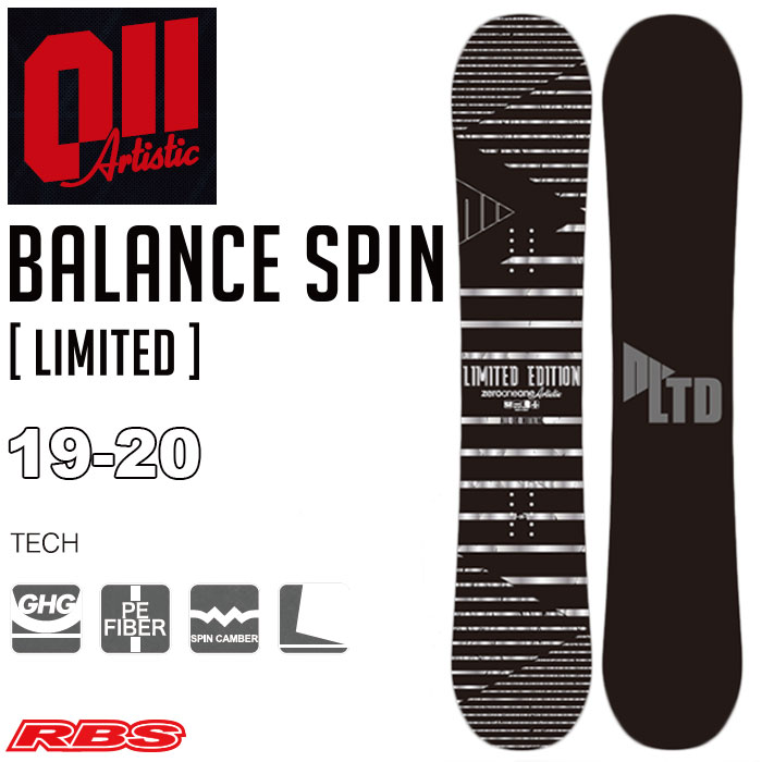 011 Artistic 19-20 BALANCE SPIN LIMITED 日本正規品