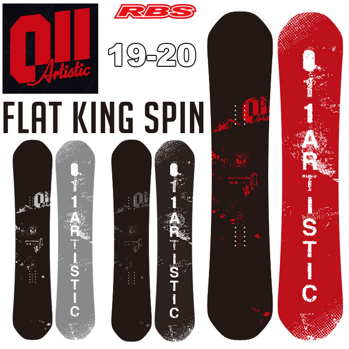 011 Artistic 19-20 FLATKING SPIN ゼロワン 日本正規品