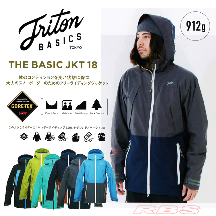 18-19 TRITON THE BASIC JACKET