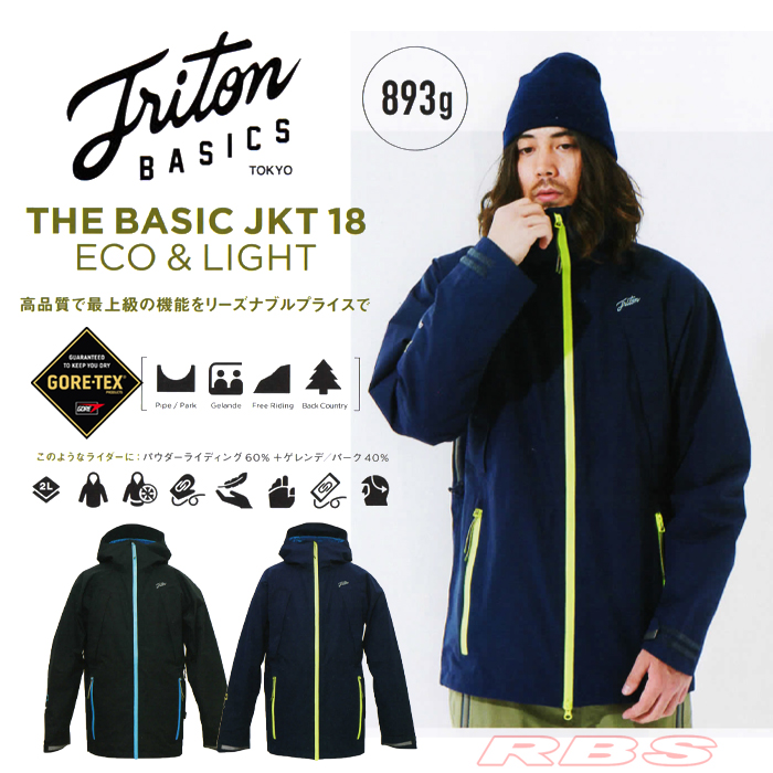 18-19 TRITON THE BASIC JACKET ECO & LIGHT