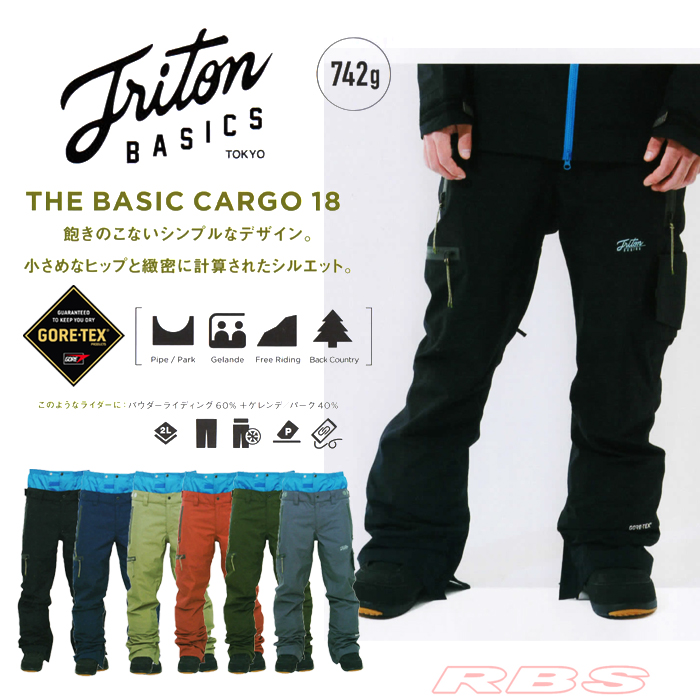 18-19 TRITON THE BASIC CARGO PANTS