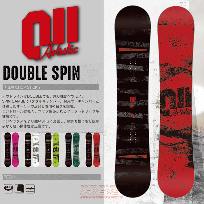 18-19 011Artistic DOUBLE SPIN 138~154 (予約商品)