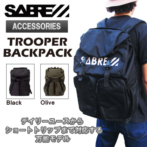 SABRE セイバー バックパック リュック TROOPER BACKPACK 24L カラー OLIVE/BLACK 【セイバー バッグ 鞄】【ストリート バックパック】【日本正規品】
