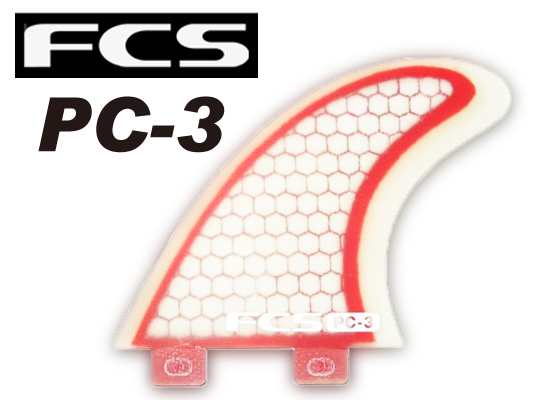 FCS フィン PC-3 【カラー CLEAR RED】【サーフィン】【サーフボード】