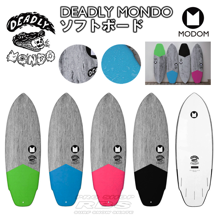 MODOM ソフトボード DEADLY MONDO 5'2 【日本正規品】