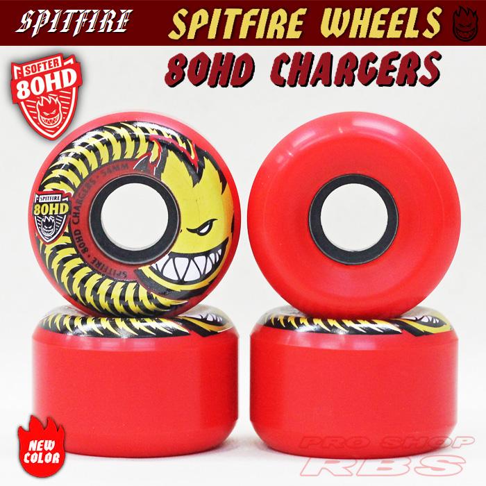 SPITFIRE ウィール 80HD CHARGERS CONICAL SHAPE RED 54/56/58mm 80DU 【日本正規品】