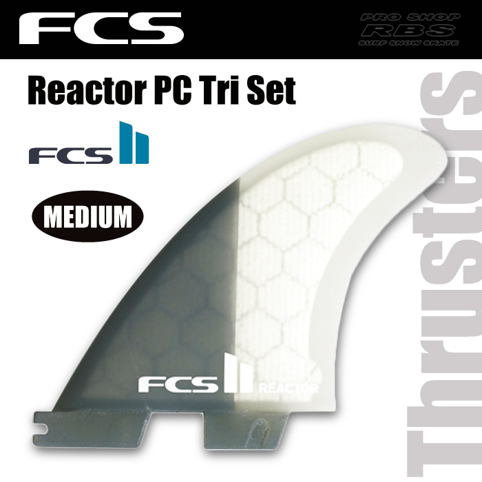 FCS フィン FCS2 REACTOR PC/PERFORMANCE CORE Tri Set サイズ MEDIUM 【日本正規品】