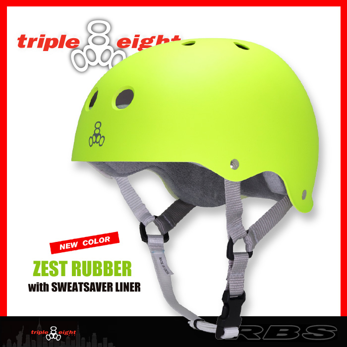 TRIPLE EIGHT ヘルメット ZEST RUBBER  BRAINSAVER RUBBER 【日本正規品】
