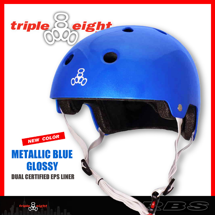 TRIPLE EIGHT ヘルメット DUAL CERTIFIED/METALLIC BLUE GLOSSY 【日本正規品】