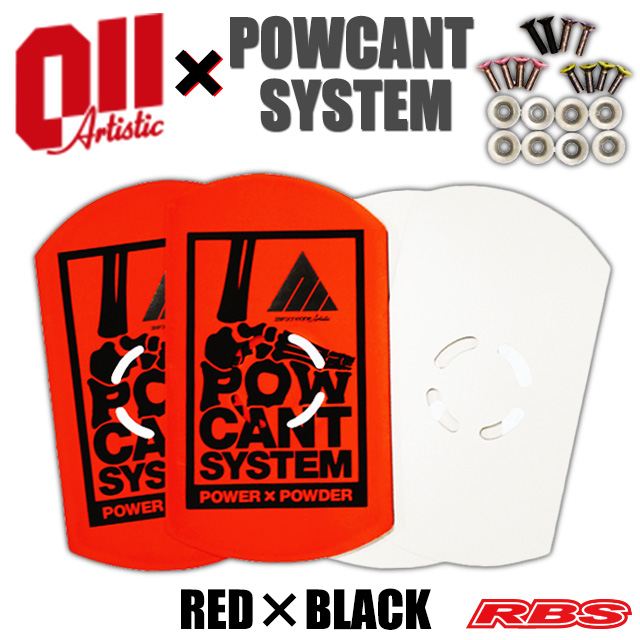 POWCANT SYSTEM 011Artistic PLATE&VIS SET RED×BLACK UNION DRAKE RIDE SP etc 用【パウカント システム スノーボード 19-20】【日本正規品】