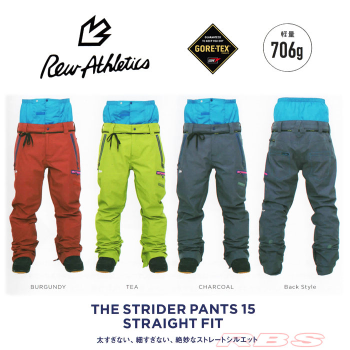 REW 18-19 THE STRIDER JEAN PANTS STRAIGHT FIT
