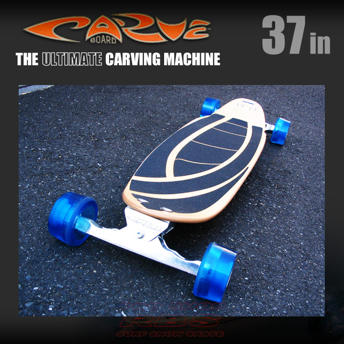 CARVE BOARD【カーブボード】THE CARVEBLADE 2018 カラー NATURAL 【日本正規品】