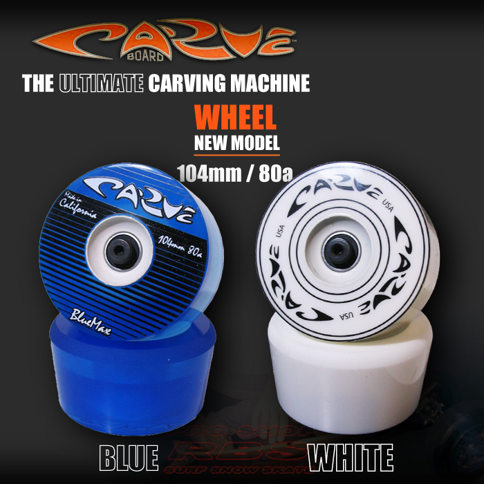 CARVE BOARD【カーブボード】THE CARVEBLADE 2018 カラー RED【日本正規品】