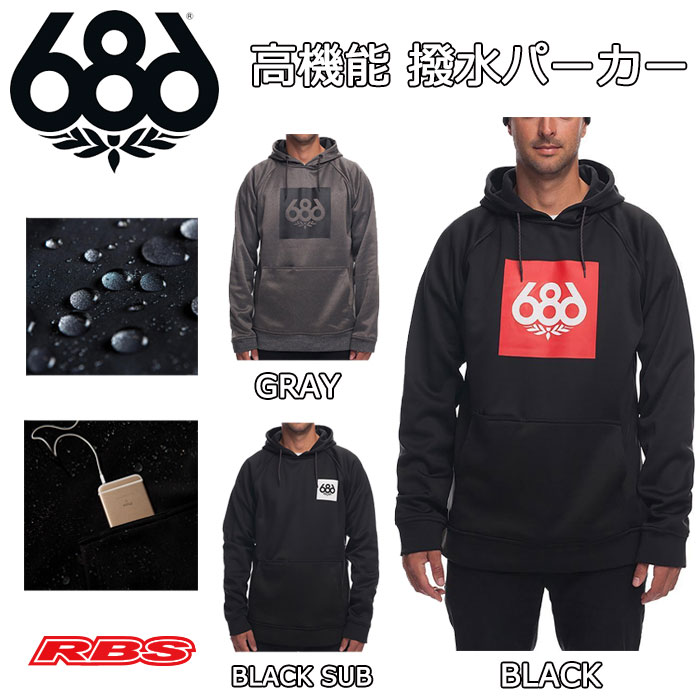 686 パーカー  KNOCKOUT BONDED FLEECE PULLOVER HOODY  18-19