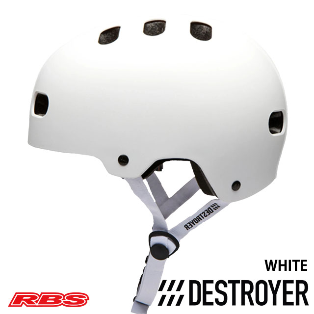 DESTROYER HELMET MATT WHITE SPECTRUM 日本正規品
