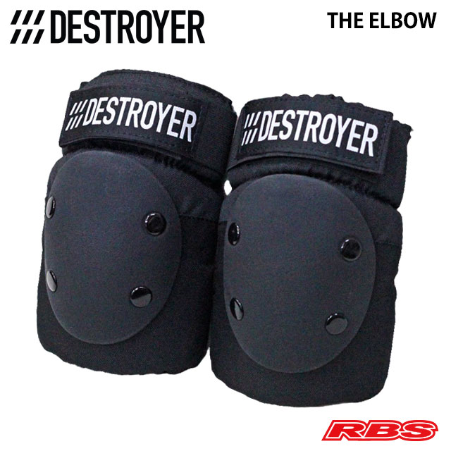 DESTROYER THE ELBOW PADS BLACK 日本正規品