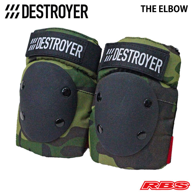DESTROYER THE ELBOW PADS CAMO 日本正規品