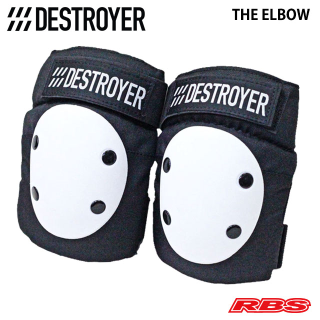 DESTROYER THE ELBOW PADS BLACK WHITE 日本正規品