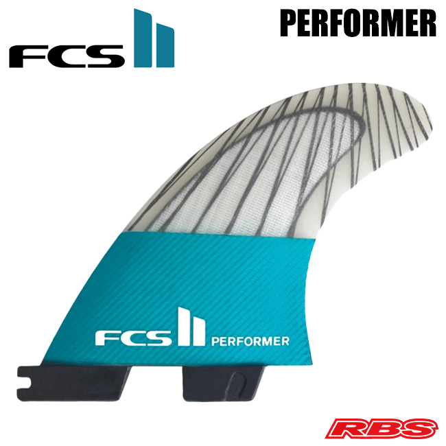 FCS フィン  FCS II PERFORMER PC CARBON TRI FINS  FCS2 PCカーボン パフォーマー トライセット  【サーフィン サーフボード フィン PCC】 【送料無料 日本正規品】