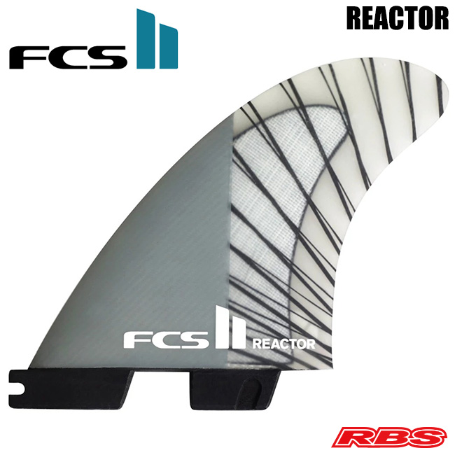 FCS フィン FCS II REACTOR PC CARBON TRI FINS  エフシーエス2 パフォーマンスコアカーボン  リアクター トライフィン  【サーフィン サーフボード フィン】 【FCS2 日本正規品】