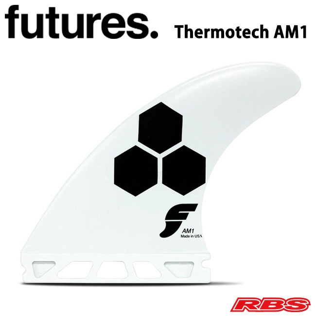 FUTURES フィン THERMO TECH AM1 トライフィン ショート用 【フューチャー フィン】【サーフィン サーフボード】【日本正規品】