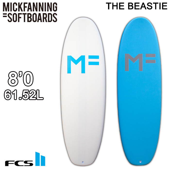 MICKFANNING SOFTBOARDS THE BEASTIE 8'0 日本正規品