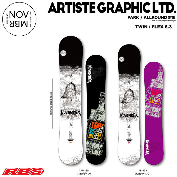 NOVEMBER 19-20 ARTISTE GRAPHIC LIMITED スノーボード 予約商品
