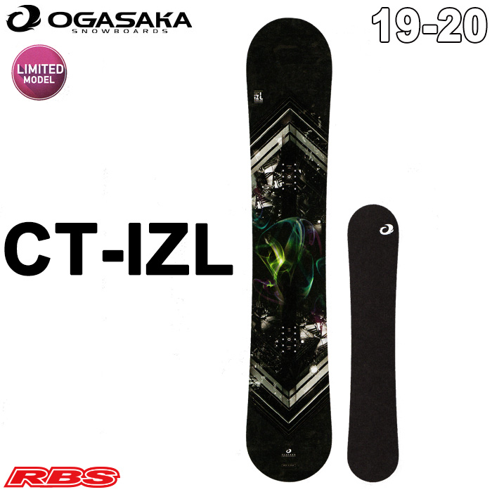 オガサカ 19-20 CT-IZ