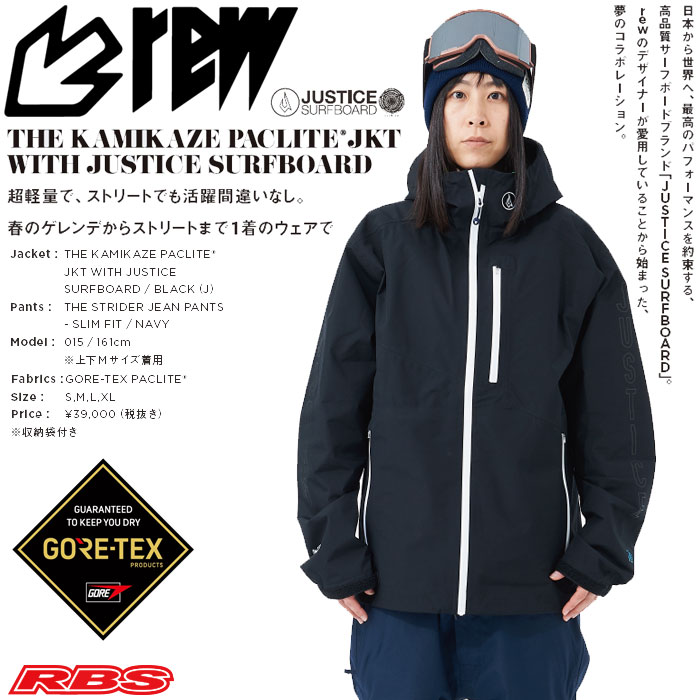 REW 19-20 THE KAMIKAZE PACLITE JACKETS JUSTICE スノーボード ウェア 日本正規品