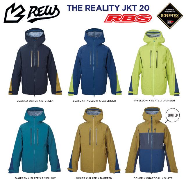 REW 21-22 REALITY JACKET