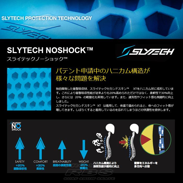 SLYTECH TECHNOLOGY 1