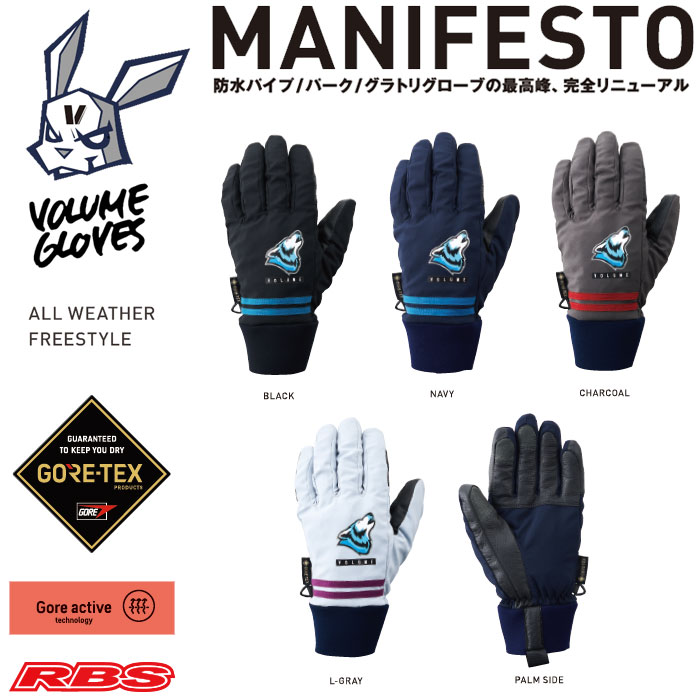 VOLUME GLOVES 19-20 MANIFESTO GORE-TEX 日本正規品 予約商品