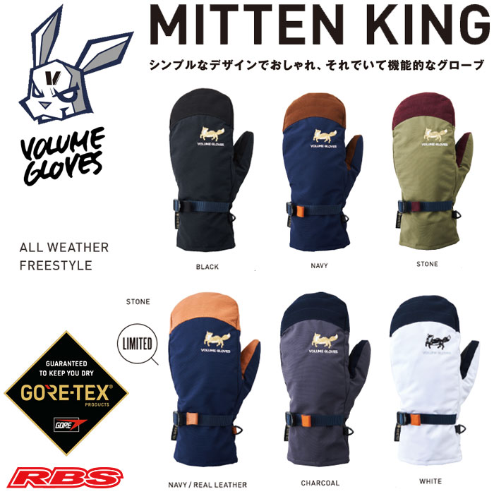 VOLUME GLOVES 19-20 MITTEN KING GORE-TEX 日本正規品 予約商品