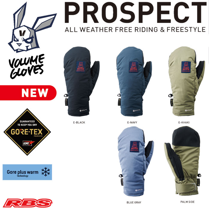 VOLUME GLOVES 19-20 PROSPECT GORE-TEX 日本正規品 予約商品