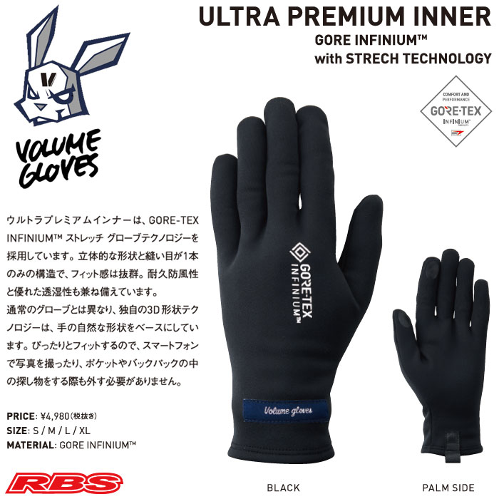 VOLUME GLOVES 19-20 ULTRA PREMIUM INNER GORE-TEX 日本正規品 予約商品