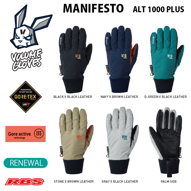 VOLUME GLOVES 21-22 MANIFESTO ALT 1000 PLUS 日本正規品 予約商品