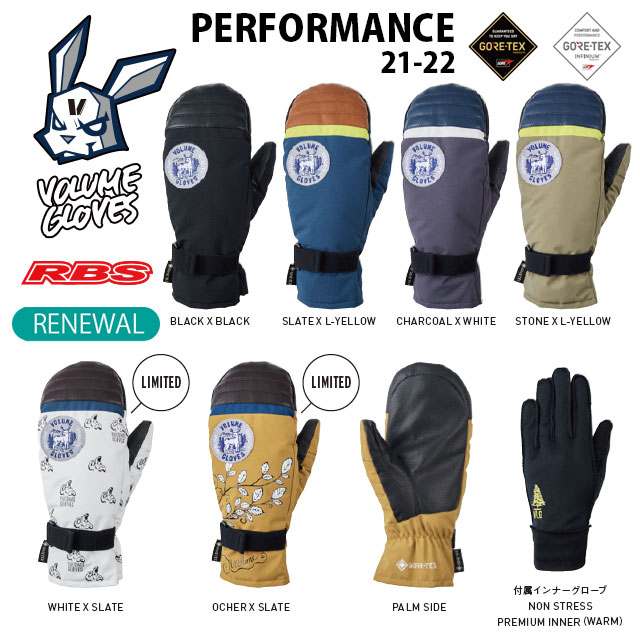 VOLUME GLOVES 21-22 PERFORMANCE MITT 日本正規品 予約商品