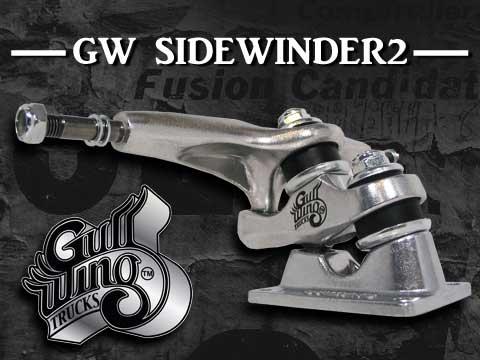 ガルウイング サイドワインダー 2