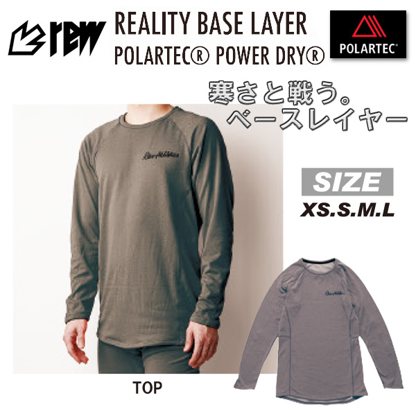 REW REALITY BASE LAYER TOP POLARTEC POWER DRY